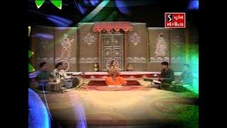 Lalita Ghodadra | Lagan Geet | Pithi Chhodo Chithi