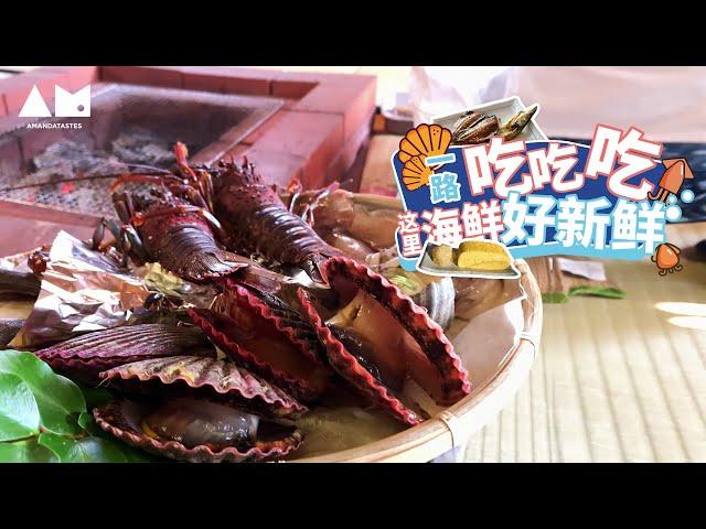 在超小众景点吃吃吃,大虾牡蛎扇贝牛排都没落下Vlog in Tokyo Japan