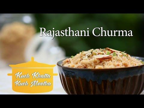 How To Make Tasty Rajasthani Churma || राजस्थानी चुरमा || Rajasthani Dessert || Whisk Affair