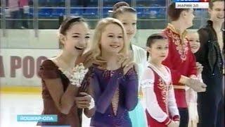 Вести Марий Эл - В Йошкар-Оле завершились соревнования Первенства России по фигурному катанию