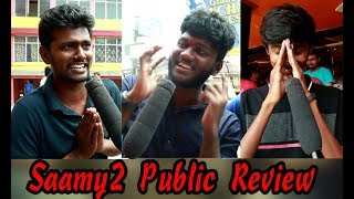 sammy 2 public review in vettri theatre