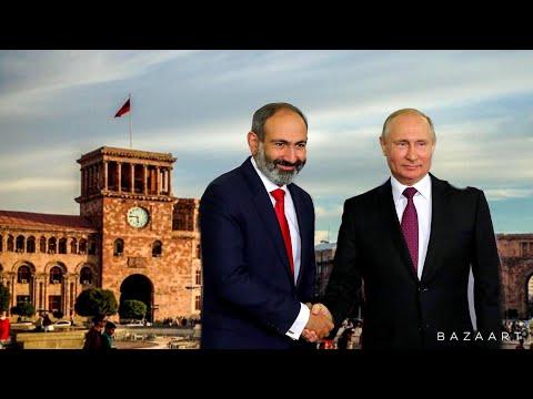Պուտինը Հայաստանին ազատ է թողնում.Ի՞նչ են խոսել Փաշինյանն ու Պուտինը