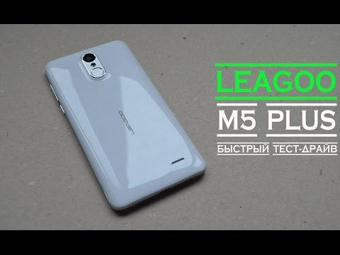 Leagoo M5 Plus. WHITE. Неожиданно эффектный бюджетник с 4G.