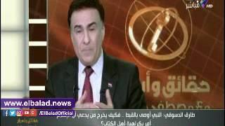 طارق الدسوقي: فجوة بين القيادة السياسية والسلطات التنفيذية «فيديو»