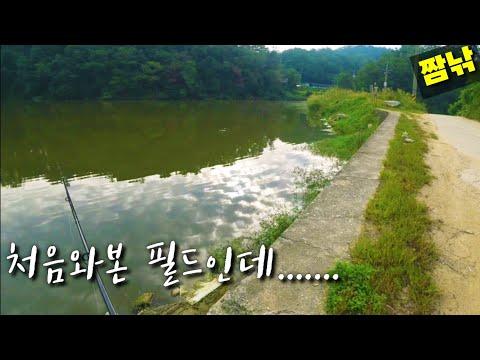 [원주짜치]강원도권 배스낚시(원주)