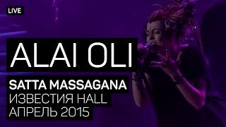 Alai Oli Satta Massagana Концерт с оркестром Live 2015