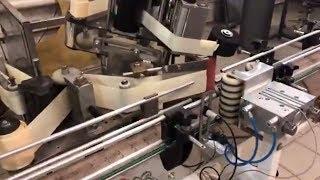 146/Этикетировочный автомат на самоклейку/Екі заттаңба/Кольеретка