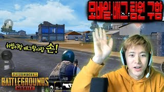 Let's Play Mobile Battle Ground Together!!!  [HEOPOP GAMES] screenshot 2