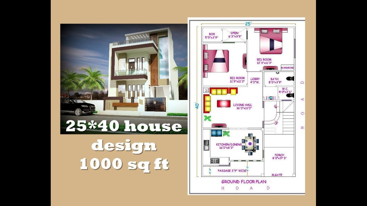 25*40 House Design |1000 Sq Ft | Elevation | Floor Plan | Modern | Duplex |  Indian Home Design Ideas