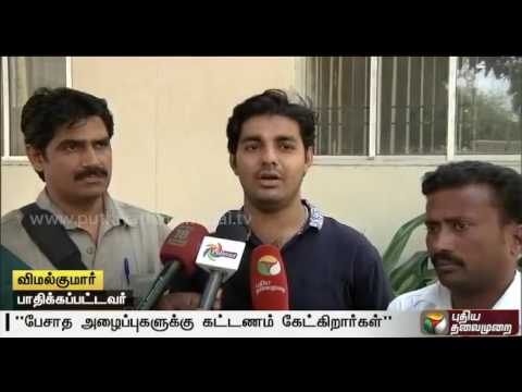 Customer charged with extra money by Private Telecom Sector Company: Chennai