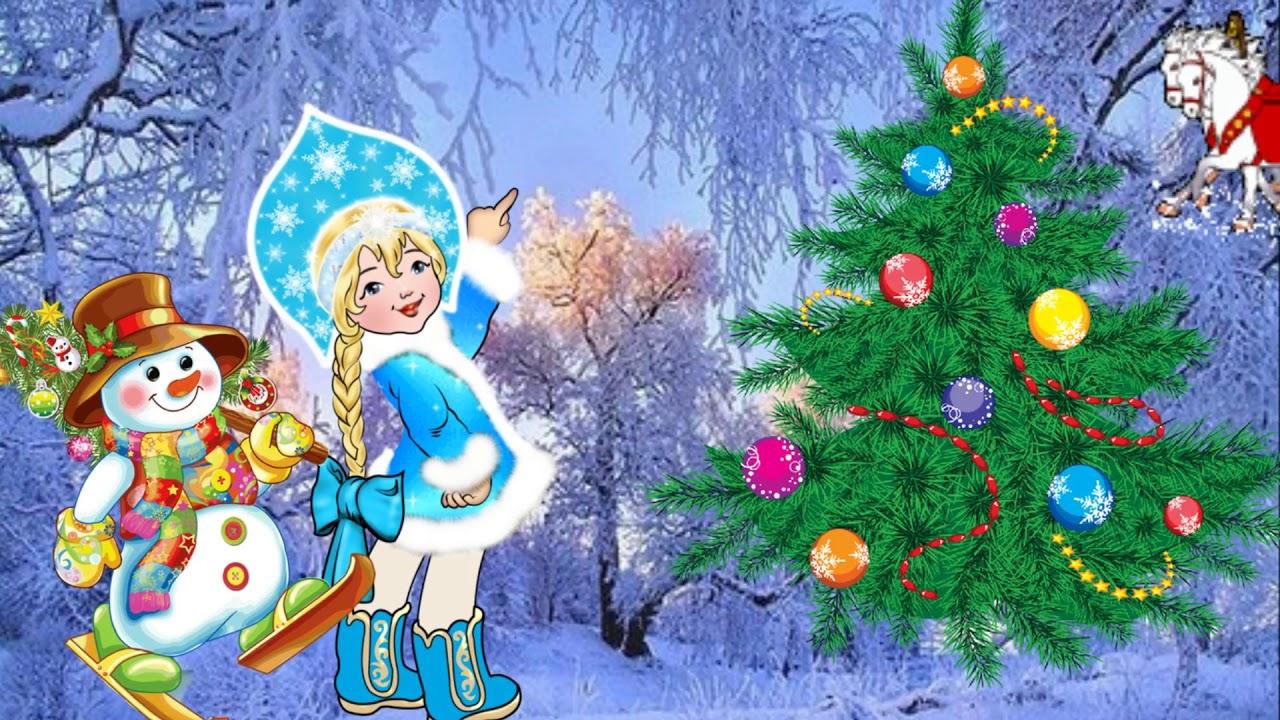 Лунтика анимация, картинки для детей новый год у ворот