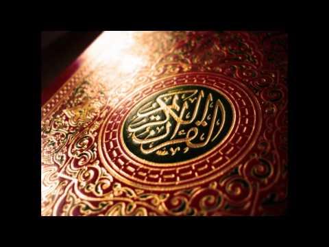 002 - Sudais and Shuraim - Al-Baqarah - السديس والشريم -  سورة البقرة 
