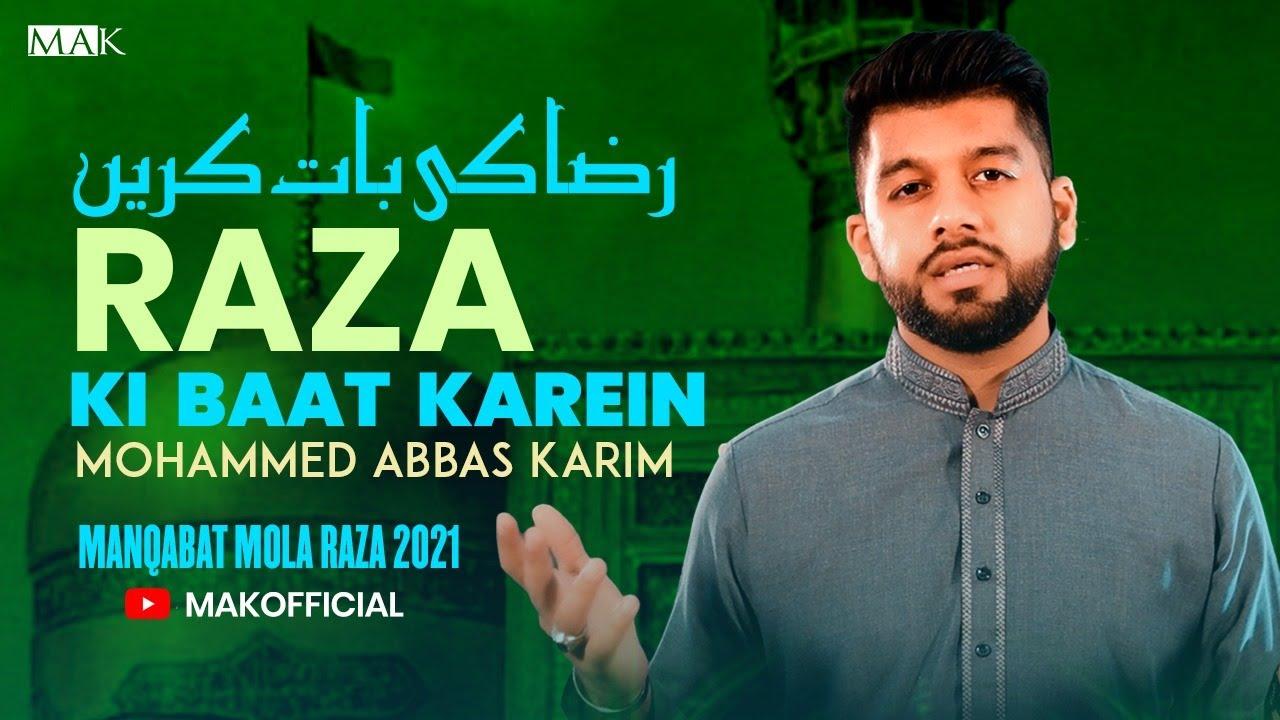 Download Mola Raza Manqabat 2021 | RAZA KI BAAT KAREIN | Mohammed Abbas Karim | 11 Zilqad Manqabat Imam Raza