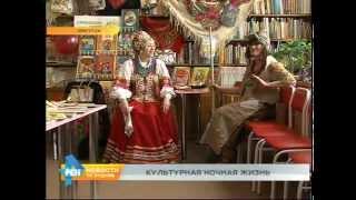 Ночной праздник для ума в Иркутске