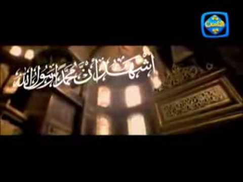 adhan nasser al qatami mp3