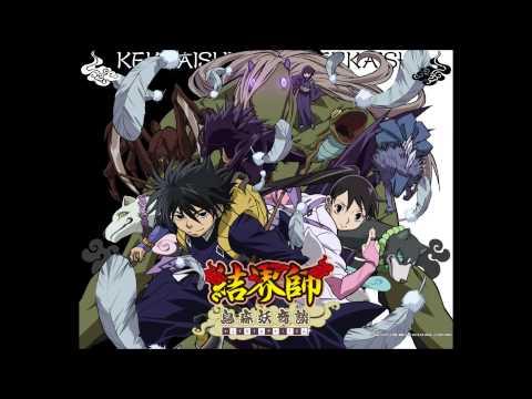 Taku Iwasaki - Kekkaishi Original Soundtrack
