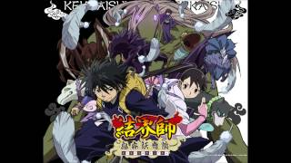 Kekkaishi Original SoundTrack.