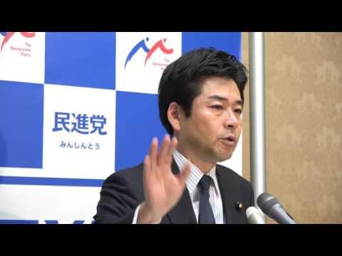 61021 山井国対委員長会見 2016年10月21日