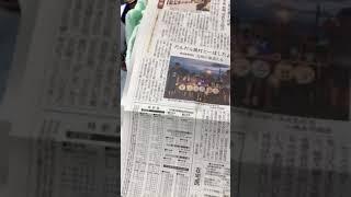 熊本 仏壇店 西区 高橋町 だんだら提灯 thumbnail