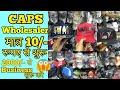 Cap wholesale market in delhi | सबसे सस्ती cap यही मिलती है |Cheapest cap market