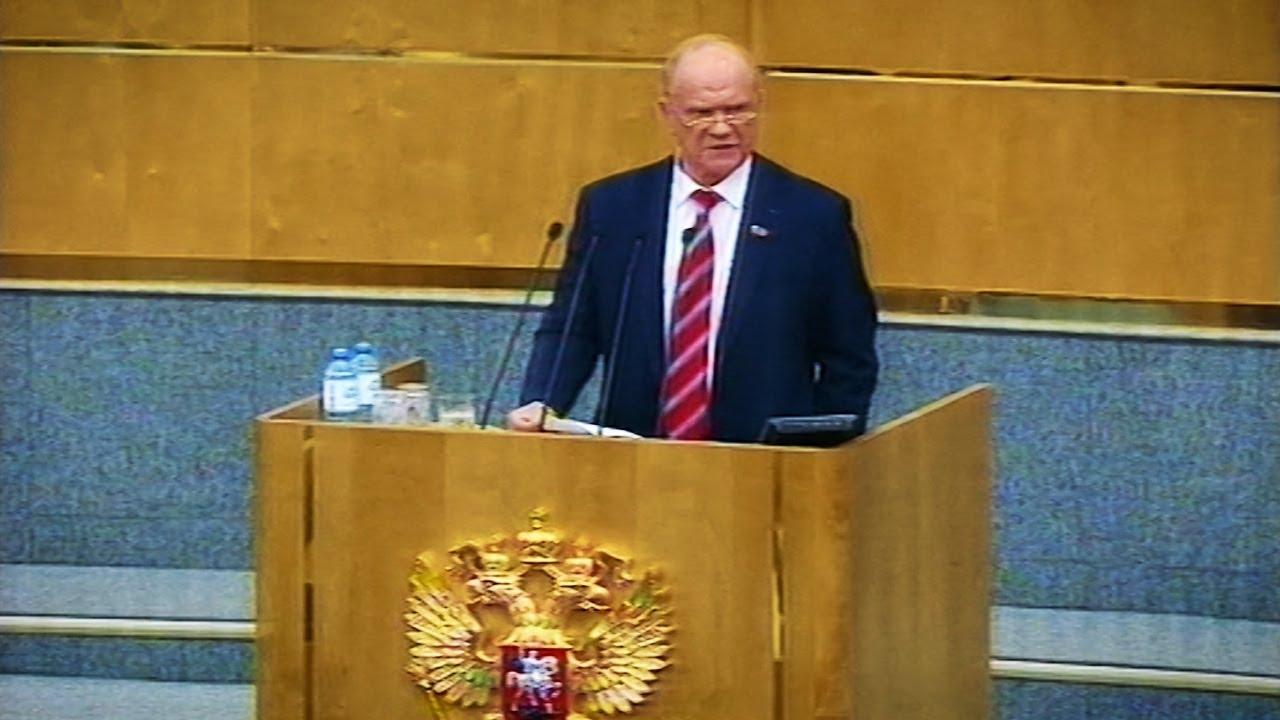 КПРФ ТВ. Парламентские баррикады: выступление Г.А. Зюганова