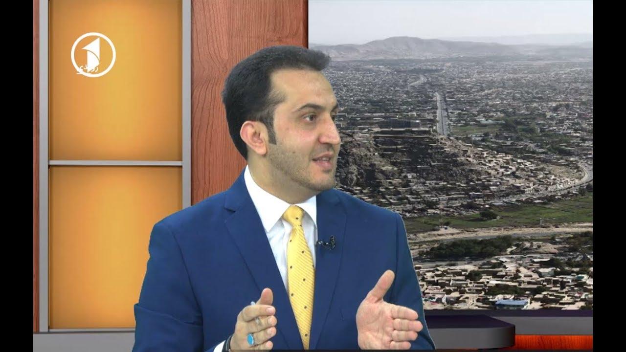 Morning Magazine 14.05.2018 مجلهی صبح: ایجاد صندوق پستی در افغانستان