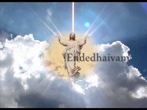 Christian Devotional Songs Malayalam Devotional songs Part 1