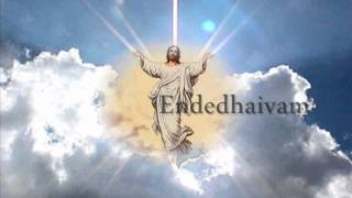 Malayalam christian devotional songs Non Stop with heart Touching Description