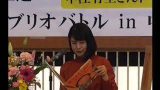 11月11日(日)、岐阜県中津川市付知B&G海洋センターにて、ゲストに女優・...