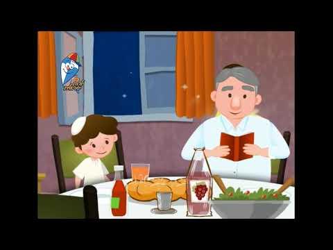 שיר לשבת: שלום עליכם - הופ! שירי ילדות ישראלית לילדים