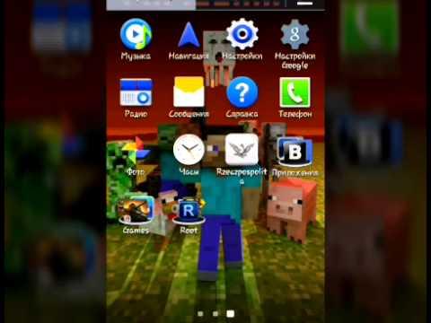 террария игра по сети на андроид