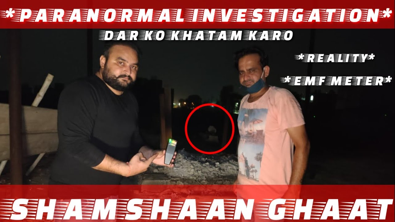 Yeh Kya Tha | Episode 71 | 09 August 2020 | Shamshaan Ghaat Investigation | The Paranormal Show