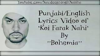 Navdeep Singh nabha - Vidmoon