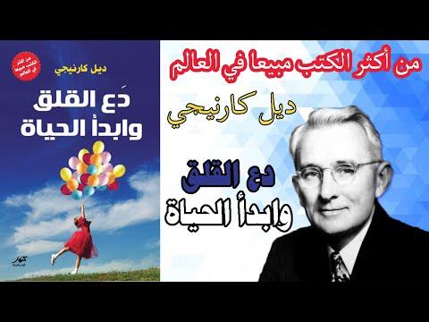 تحميل جميع اغاني محمود الليثي mp3 برابط واحد