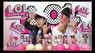 世界中で大人気『L.O.L. サプライズ!』(L.O.L. surprise!)😆なりきりファッションで開封+映え写真撮影会w【のえのん番組】