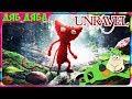 UNRAVEL 1 Приключения вязаного человечка Сюжетный игровой мультик для детей Знакомство mp3