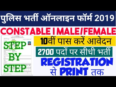 JammuKashmir Police Constable Online Form 2019 How to FIll JK Police Constable Online Form