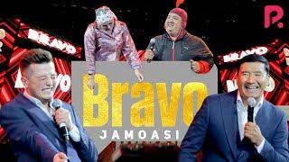 Bravo jamoasi 2019 (treyler) | Браво жамоаси 2019 (трейлер)