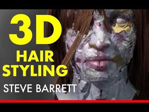 Modo - 3D Hair Styling and Sculpting - Vampiress by Steve Barrett