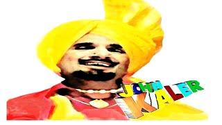 Munda..Pind Padhiana Da Ni Tu'' Kuldeep Manak  [ Lyrics; Lali Padhiana Wala