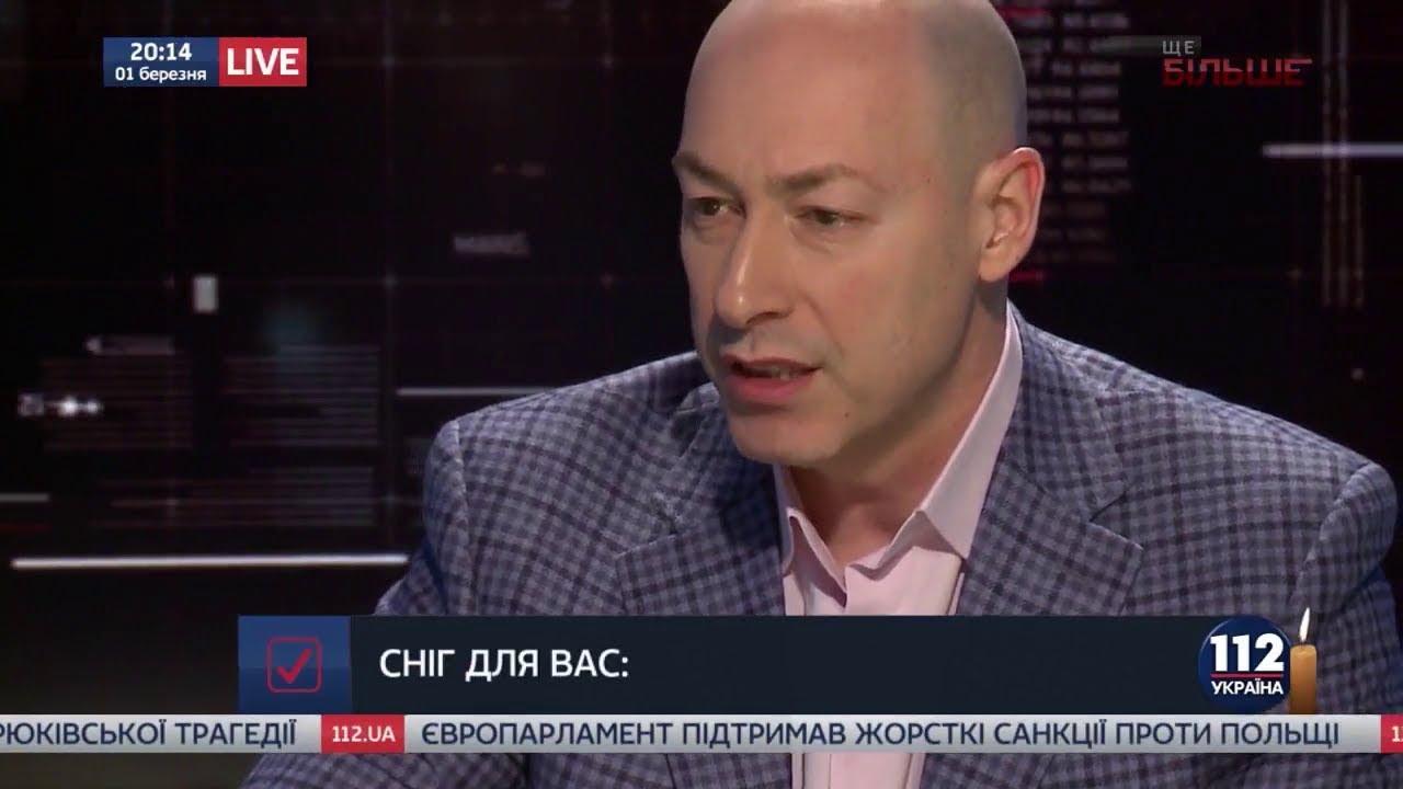 Гордон: Хочу поговорить с Тягнибоком о его возможной связи с КГБ СССР и причастности к сдаче Крыма