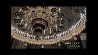 Смотреть видео православные туры видео