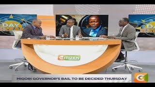 News Review: Classification of foetus as human being in Obado's case#DayBreak