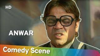 Anwar Rajpal Yadav Comedy Scene (राजपाल यादव हिट् कॉमेडी) Shemaroo Bollywood Comedy