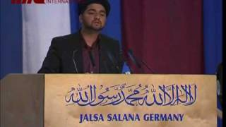 Nazam - Jalsa Salana 2010 first session (friday) part 2/2