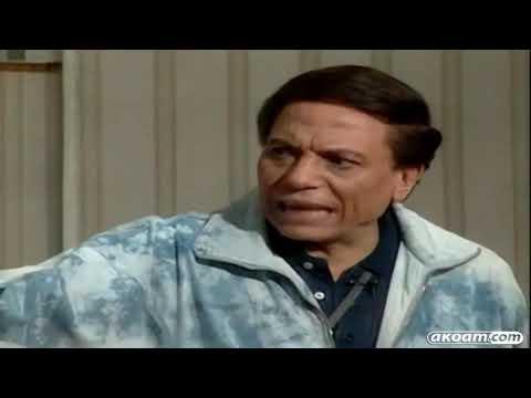 بتحبيني يا هدى عادل إمام في مشهد من مسرحية الواد سيد الشغال 1985 م Youtube
