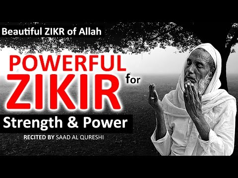 This ZIKIR Will Give You Power, Strength , Energy & Remove All Difficulties ᴴᴰ - Listen Every Day!!!