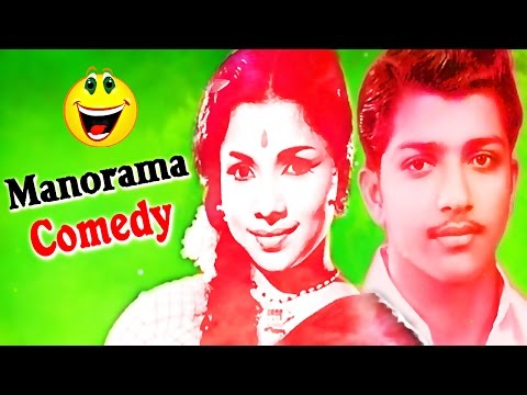 Manorama, Sivakumar Super Hit Comedy| Tamil Movie Comedy