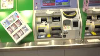 リゾート列車3種の指定席券を指定席券売機で受け取る。
