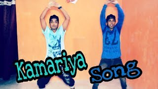 Kamariya Video Song | STREE | Nora Fatehi | Dance Choreography Amit Arya@